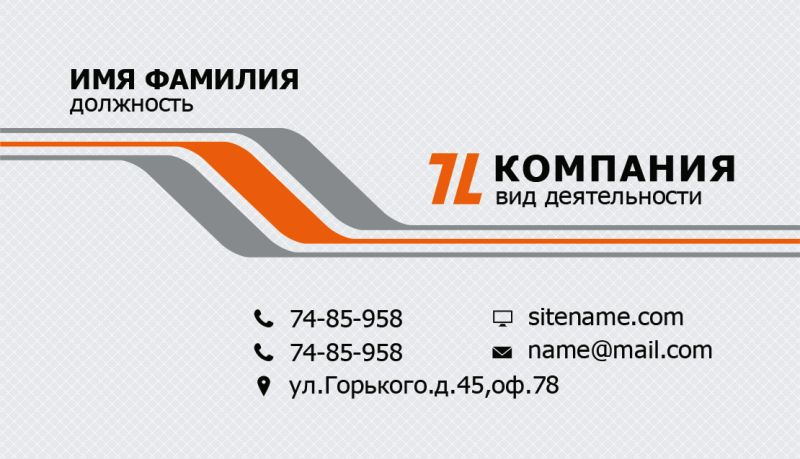 70_front.psd