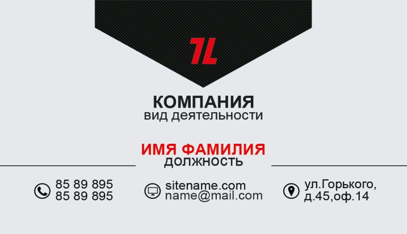 207_front.psd