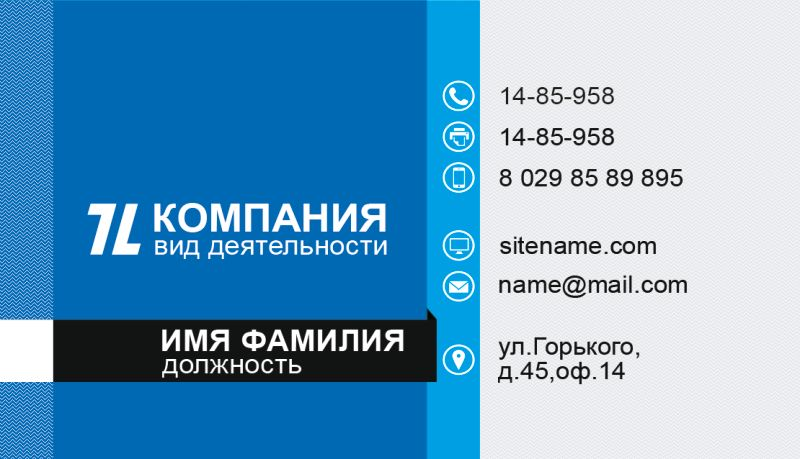210_front.psd