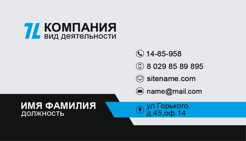 249_front.psd
