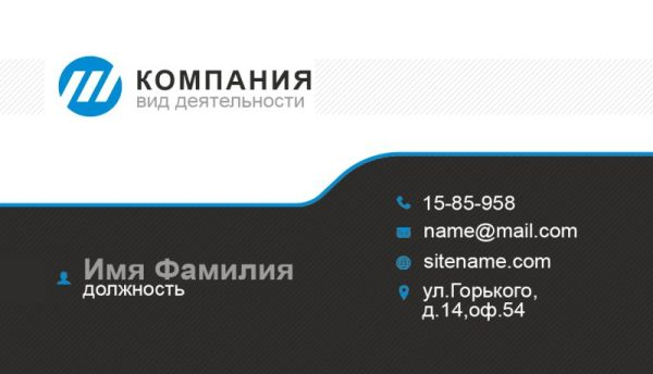 "Визитки ""Profile business card"""
